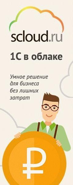 Приказ о назначении заместителя директора ООО. Образец и бланк 2019 года